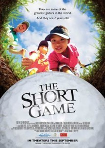 Family Entertainment: The Short Game