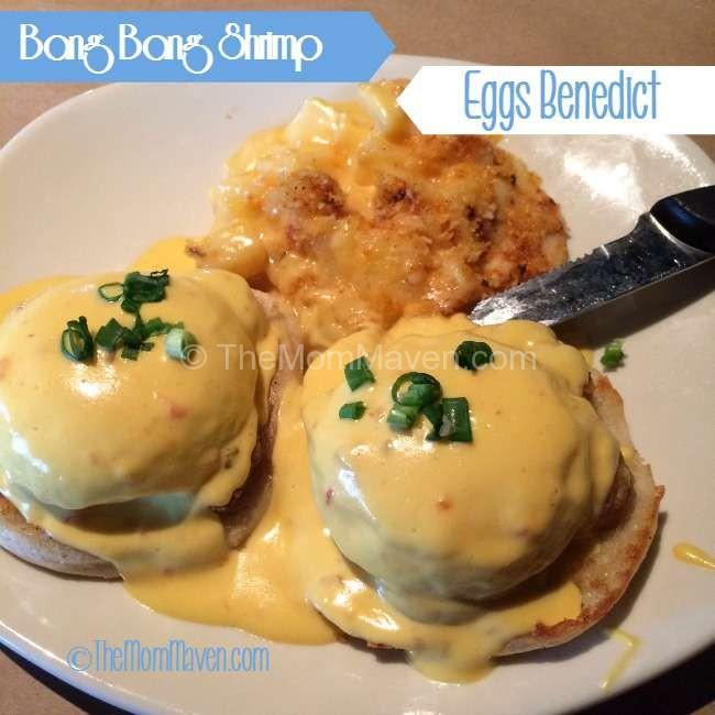 Bang Bang Shrimp Eggs Benedict for Sunday brunch at Bonefish Grill-compressed