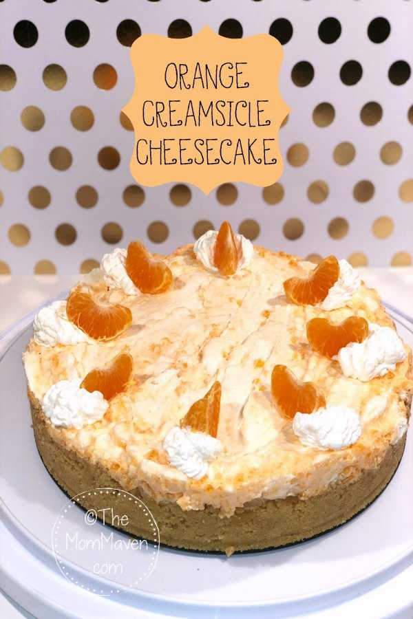 The flavor of this Orange Creamsicle Cheesecake takes me right back to my childhood. The cookie crust pairs well with the smooth orange flavor.